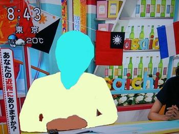 あさイチ(2016年5月17日).jpg