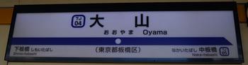 クリコン(板橋)その1.jpg