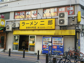 ラーメン二郎歌舞伎町店(2016年4月11日).jpg