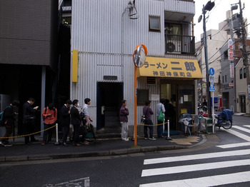 ラーメン二郎神田神保町店その2.jpg