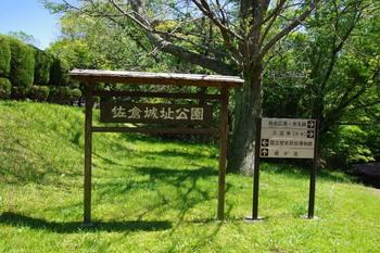 佐倉城址公園(2016年5月4日).jpg