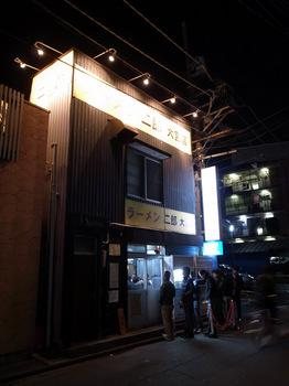 大宮二郎(2015年12月).jpg