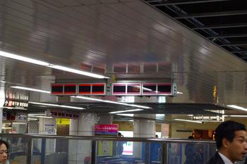 大阪の地下鉄.jpg