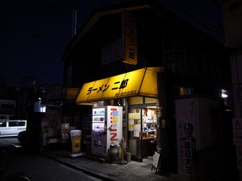 新小金井街道店(2015年11月).jpg