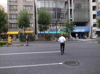 横断禁止.jpg