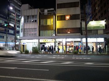 横浜関内店.jpg