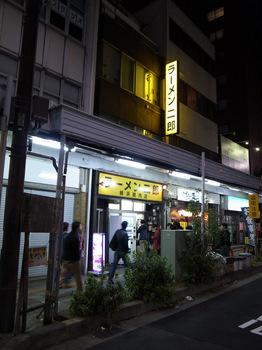 横浜関内店その2.jpg