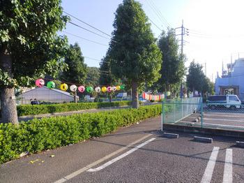 浅間山公園その2.jpg