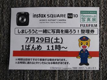 鉄道博物館その8.jpg