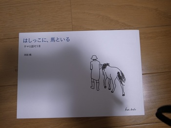 R0016084.JPG