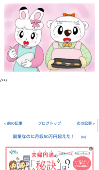 screenshotshare_20160927_052546.png