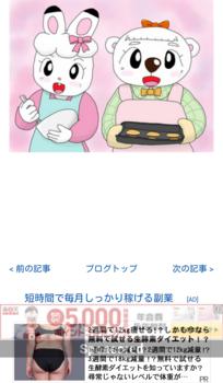 screenshotshare_20160927_052719.png