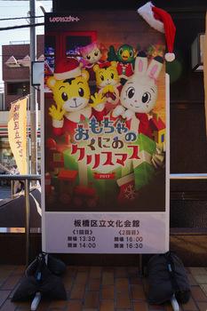 クリコン(板橋)その4.jpg