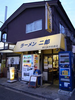 ラーメン二郎新小金井街道店(2016年2月6日).jpg