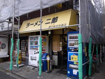 ラーメン二郎新小金井街道店(2016年5月29日).jpg
