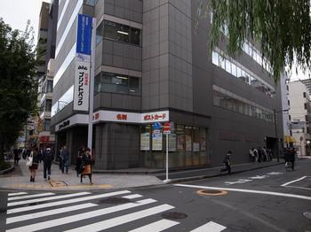 ラーメン二郎神田神保町店その1.jpg