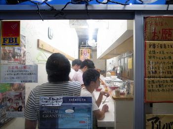 ラーメン荘歴史を刻め店内(2015年8月29日).jpg