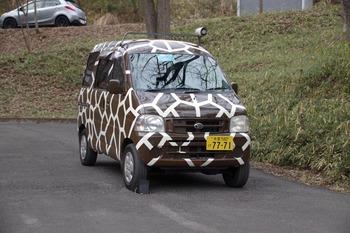 多摩動物公園の車両(2016年2月6日).jpg