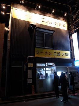 大宮二郎(2015年12月)その2.jpg