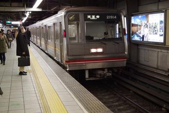 大阪の地下鉄2.jpg