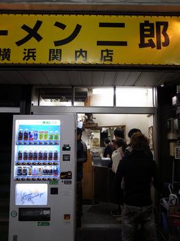 横浜関内店その3.jpg