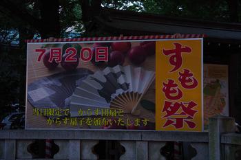 看板(2016年7月20日).jpg