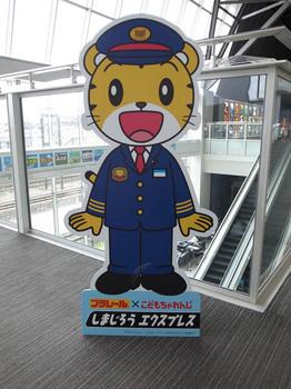 鉄道博物館その4.jpg
