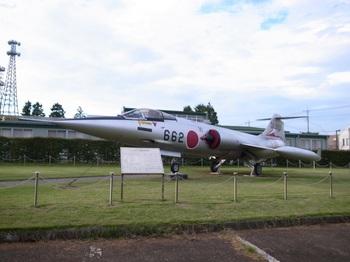 F-104J.jpg